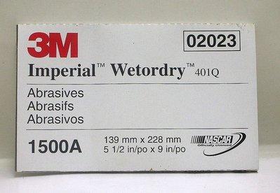 3M Imperial Wetordry SandPaper#1500精細水砂紙$400/盒/50張-模型、傢俱細研磨