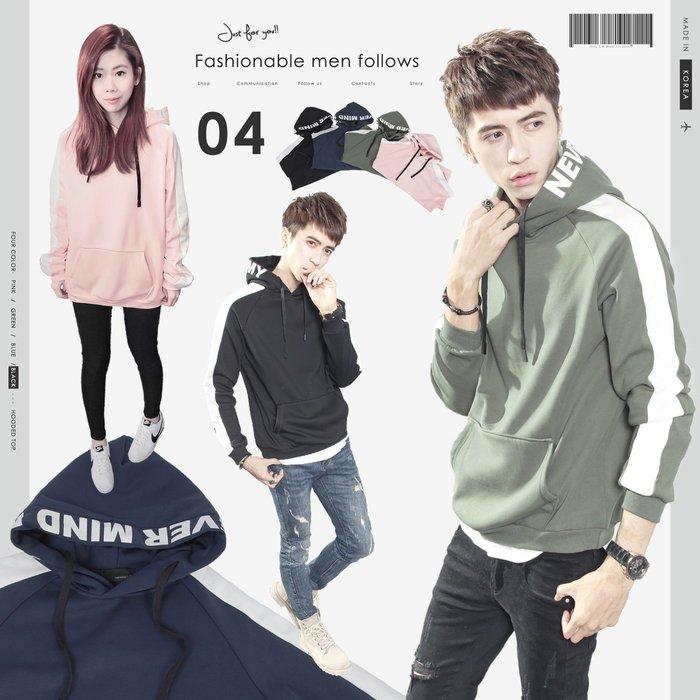 。SW。【K11502】正韓 韓國製 保暖 超柔軟細毛絨 觸感極佳 素面邊條 雙層超挺 字母連帽長袖T 歐美 GD 小賈