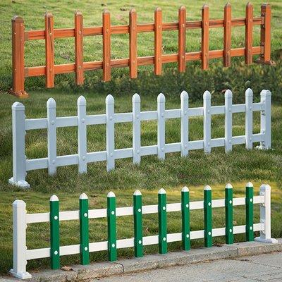 pvc護欄塑鋼草坪護欄農村圍欄小區綠化護欄庭院塑料圍欄花園柵欄【10月31日發完】天天百貨