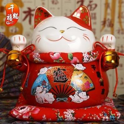 設計師美術精品館招財貓擺件 店鋪開業大號日本正版招財貓儲蓄罐紅色開運創意禮物