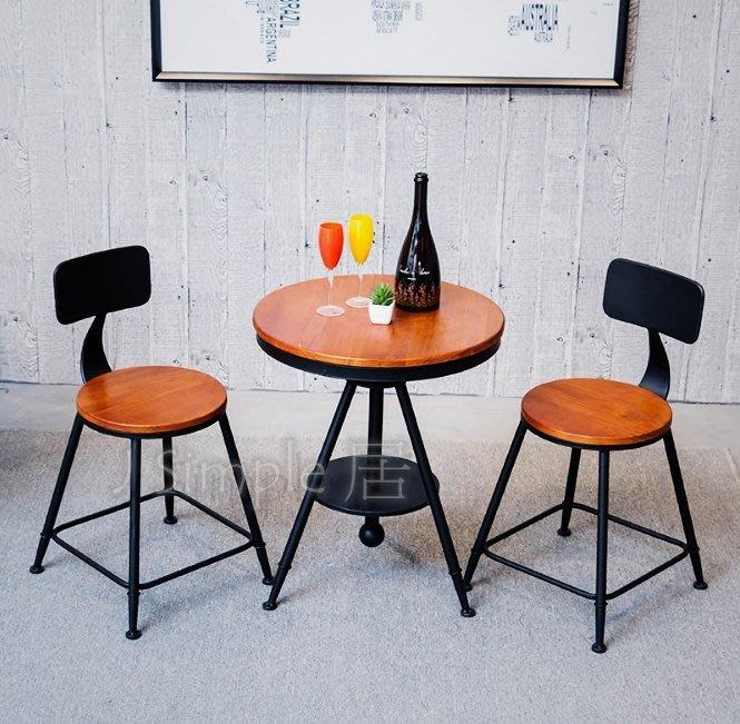 【J.Simple 工業風 北歐】現貨-一桌兩椅 美式Loft設計工業風/陽台桌椅/咖啡桌椅/餐廳桌椅/北歐復刻-椅面木