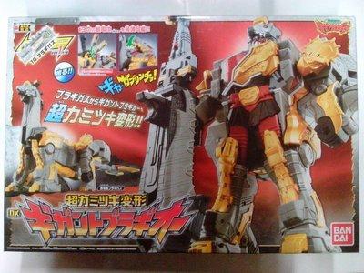 全新未拆封~有現貨 獸電戰隊DX 獸電龍 巨腕龍王 內含1顆10號獸電池 可和強龍神合體 正版日本BANDAI 麗嬰代理
