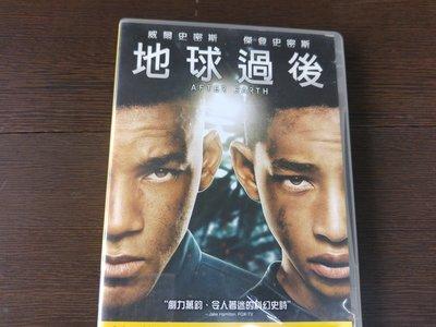 [184_二手原版DVD] 地球過後~威爾史密斯/傑登史密斯~下標即結