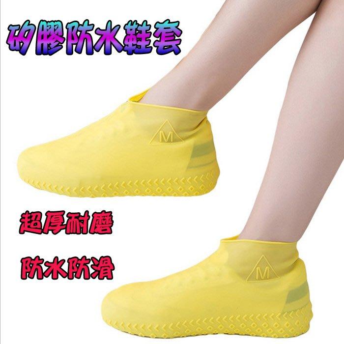 糖衣子輕鬆購【AS0069】男女兒童加厚戶外防水防滑耐磨矽膠鞋套防水雨靴