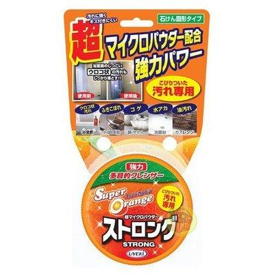 【JPGO日本購 】日本製 UYEKI...