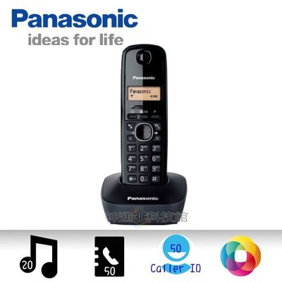 [總裁黑] 全新 Panasonic KX-TG1611 DECT數位無線電話 雙模來電顯示 螢幕背光燈 防指紋表面