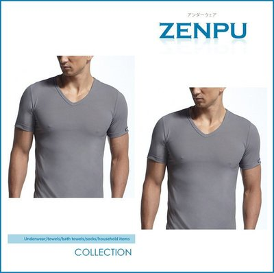 【ZENPU】 超值3件組~三槍牌宜而爽CoolPlus速乾100%吸濕排汗U領衫-外穿適合/內衣/T恤/2XL