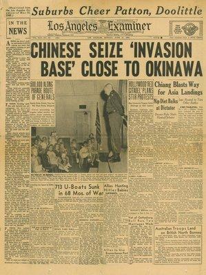 (徐宗懋圖文館) 二戰1945年6月11日 美國洛杉磯報紙《Los Angeles Examiner》原件