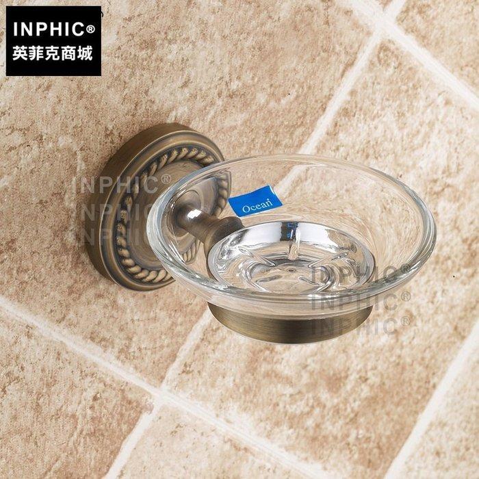 INPHIC-全銅歐式仿古皂網皂架肥皂盒 肥皂架香皂架子 復古衛浴五金壁掛擺飾_S1360C