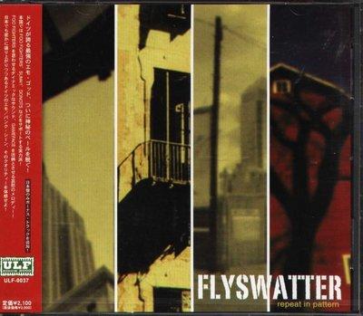 K - Flyswatter - Repeat in Pattern - 日版 +1BONUS - NEW