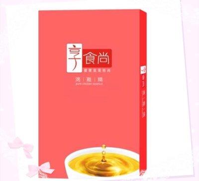 藍心湄代言享食尚5200mg膠原滴雞精暢銷組(45ml*31包)