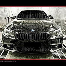 BMW 5系列 F10 F11 M5 雙槓 水箱罩 520 523 530 530 535