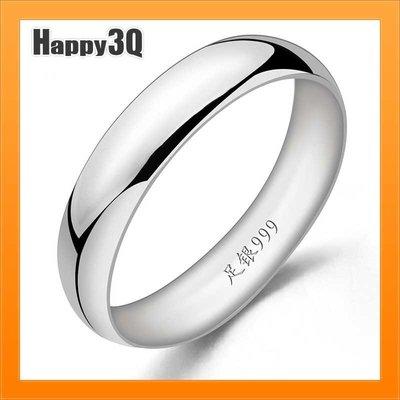 單支戒指999純銀光面男戒指情侶對戒生日禮物情人節禮物免費刻字訂製禮物【AAA2988】