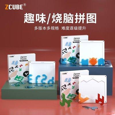 LEMON玩具燒腦拼圖十級高難度Jigsaw Puzzle 拼圖抖音同款解密益智拼圖玩具