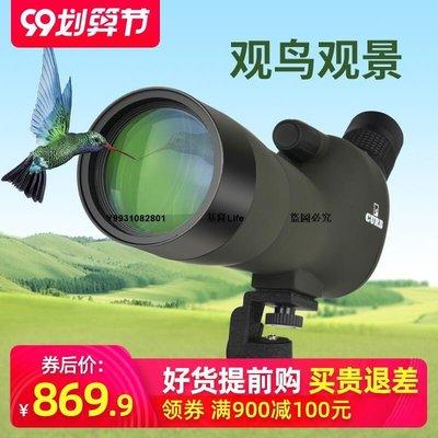 【新品上市】curb連續變倍高倍高清60倍單筒微光夜視接手機拍照便攜觀鳥望遠鏡