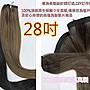 BOLI嚴選真髮*特選最頂級8A原生髮處女髮設計...
