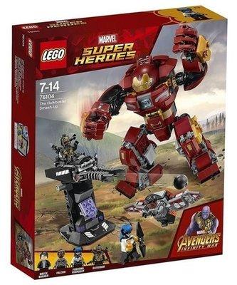 =AirSky= LEGO 樂高 76104 超級英雄 The Hulkbuster Smash-Up 全新未拆保證正版