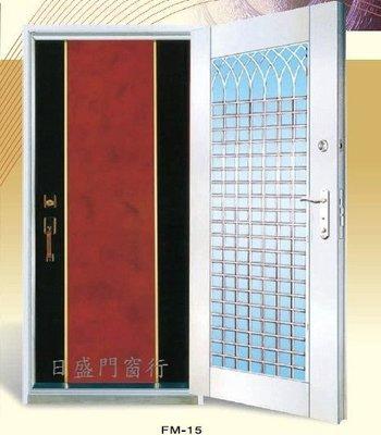 ☎日盛門窗行✦雙色不鏽鋼雙玄關門組15✦兩年保固✦日本進口鋼板✦防盜門 鍛造門 防火門 金屬門 白鐵門 大門