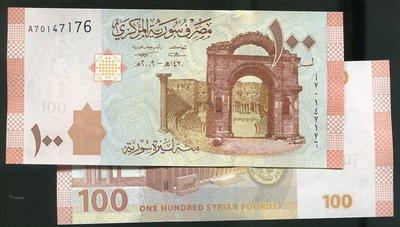 【國際】SYRIA (敘利亞紙幣),P113,100-POUND,2009,品相全新UNC
