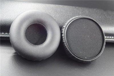 耳機套 海綿套 AKG Y55 Y50 BT Y50 耳機海綿套 耳套 耳機套耳罩