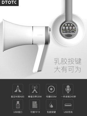全館折扣 錄音迷你電量顯示超大功率擴音器戶外地攤叫賣手持喊話器宣傳喇叭