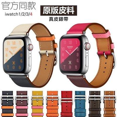Apple Watch錶帶 愛馬仕真皮...
