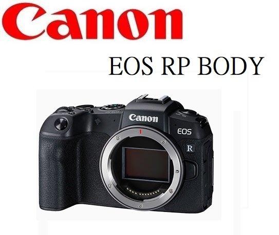 (名揚數位)【現貨免運】CANON EOS RP BODY 單機身 公司貨 八月回函送EOS-R轉接環+原電