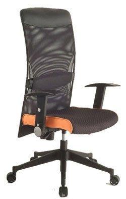 【品特優家具倉儲】P852-08辦公椅 主管椅 電腦椅JG30438GS
