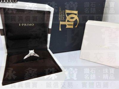 日本 I-PRIMO GIA鑽石戒指 0.49ct F/VS1/3EX PT950 n0228
