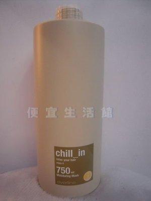 便宜生活館【深層護髮】LAKME 萊肯 冷香系列-柚惑髮膜750ml-受損或敏感頭皮專用