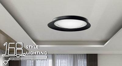 【168 Lighting】水汪汪《LED吸頂燈》(兩款)大款GE 81182-1