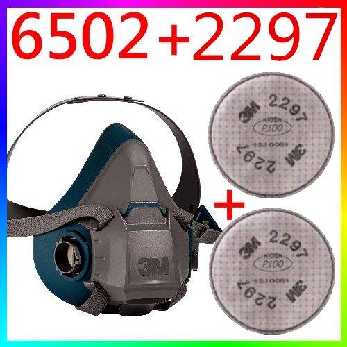 {CF舖}3M 6502+2297雙罐半罩式矽膠面具(三件組)防有機氣體 (另有6001 5N11 濾毒罐 濾棉)