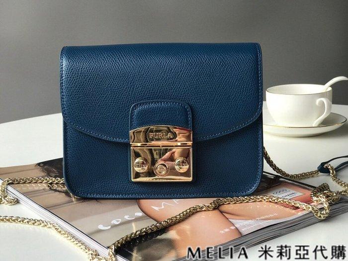 Melia 米莉亞代購 商城特價 數量有限 每日更新 FURLA 經典小方 淑女包 單肩斜背包 素色來襲 深藍色