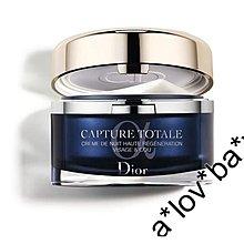 GB69 Dior Nuit Intensive Night Restorative Creme 完美活膚高效晚霜