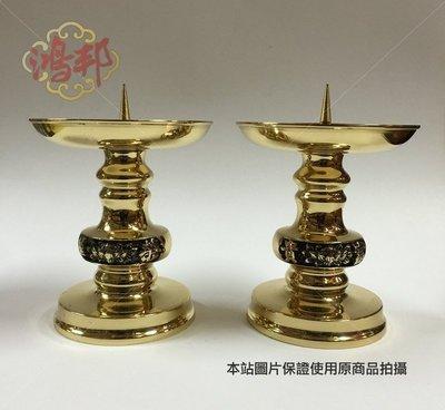 【鴻邦香業】蓮花燭台 (小) 銅燭台 ...