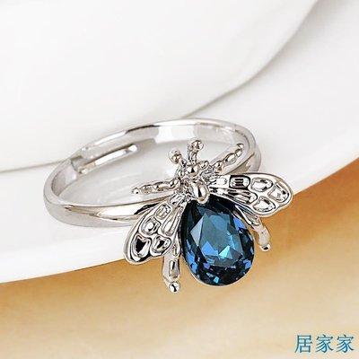 居家家 時尚清新水晶小蜜峰開口戒指女日韓潮人學生裝飾食指環簡約個性細