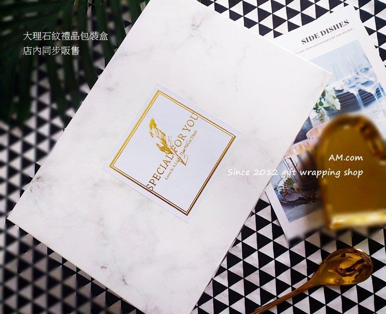 AM好時光【J247】燙金羽毛 方型裝飾封口貼紙 2枚❤中秋節牛皮盒 婚禮小物 聖誕節 西點餅乾包裝盒 禮物 手工皂禮品