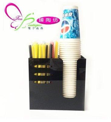 寵愛一生/咖啡/咖啡機/咖啡器具 /咖啡伴侶/ 星巴克咖啡奶茶吸管杯蓋紙杯架收納盒一次性收納盒亞克力