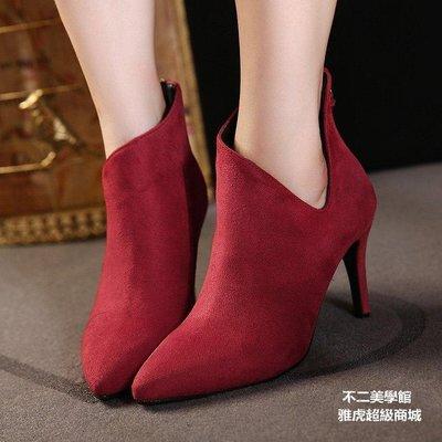 【格倫雅】~秋冬細跟尖頭高跟短靴子短筒...
