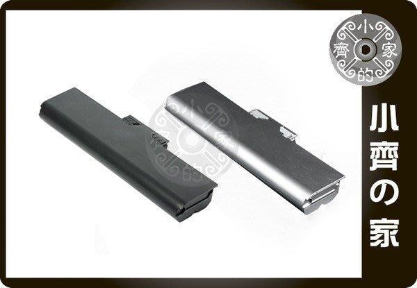 小齊的家 SONY VAIO ,VGP-BPS13/S,BPS13/B,BPS13A/S,BPS13A/B,BPL13,BPL21,BPS21,BPS13鋰電池