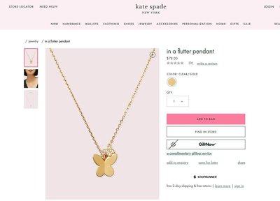 ╭☆包媽子店☆ Kate Spade in a flutter studs 紛飛雙生蝴蝶項鏈