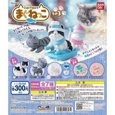 Bandai Cup Figure Magnet Cat Vol 3 掌動貓喵扭蛋 第三彈 一套7隻 全新未拆袋