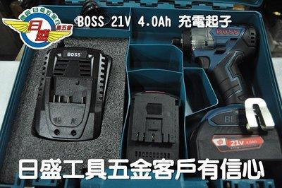 (日盛工具五金)BOSS BLR18B 21V無刷充電起子機 充電電鑽搭配4.0Ah2顆破盤價5900元免運費