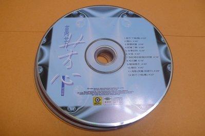 紫色小館86-2-------萬芳-芳心