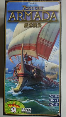 大安殿實體店面 七大奇蹟 艦隊擴展 擴充 7 Wonders Armada 七大奇觀 繁體中文正版益智桌遊