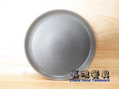 """*~長鴻餐具~*10.75""""蛋糕皿 可可 07800489 現貨+預購"""
