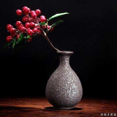 好物多商城 陶瓷花插瓷器小花瓶 復古粗陶鐵銹色釉點綴花器 家居飾品茶道擺件