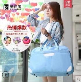 旅行包新款潮牛津女包大容量旅行包女手提健身包行李包袋旅行袋