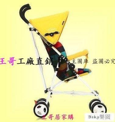 【王哥】EQbaby嬰兒推車超輕便攜傘車兒童手推車飛機折疊間易寶寶車 輕便4kg 可上飛機 全網透氣DX-118971