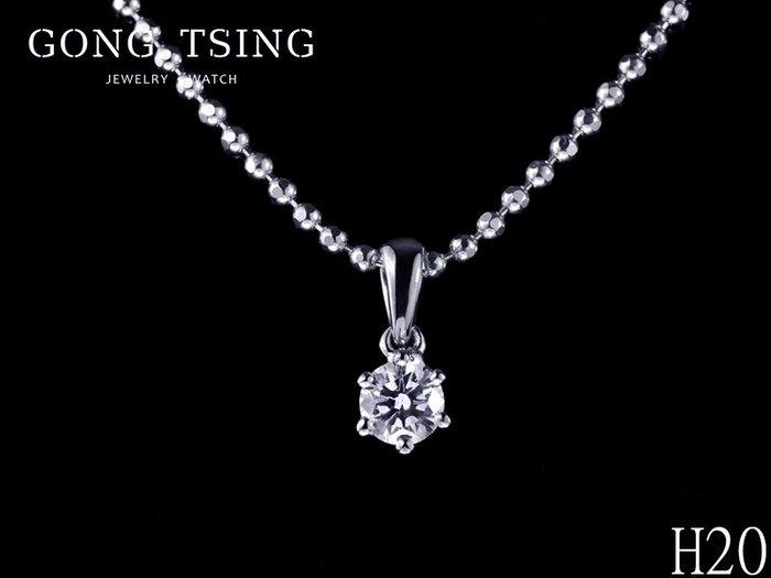 【公信精品】鑽石項墜 0.16克拉 八心八箭 白K金鑽石項鍊 10分墜子 天然真鑽 情人送禮 單顆六爪設計台 附K金項鍊